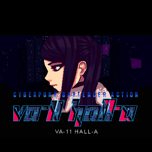 WA-11 Hall-A